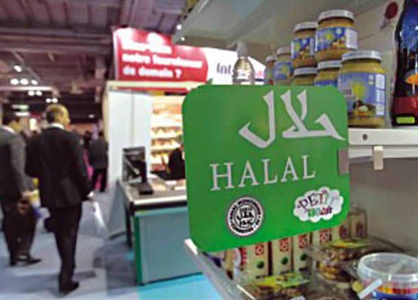 Halal - на выставке