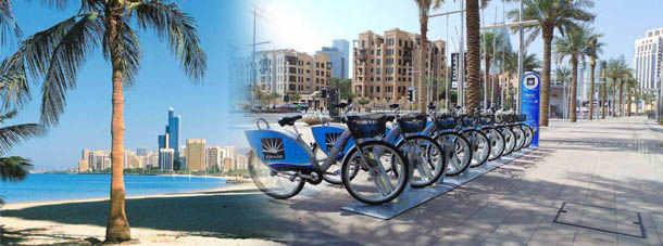 OAE и велосипеды